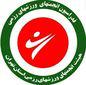 هیات انجمن های ورزش های رزمی استان نهران - تهران رزم